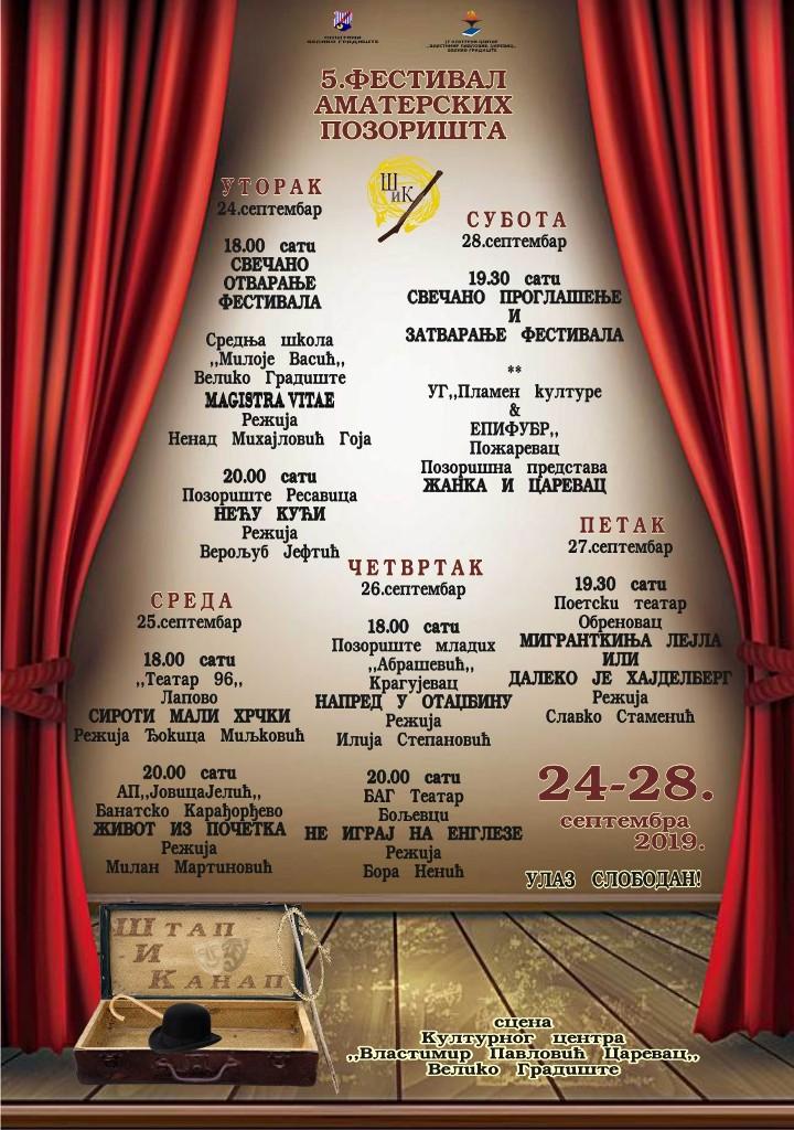 "Festival amaterskih pozorišta ""Štap i kanap"" – ŠIK 23401"