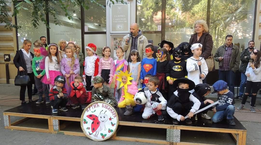 Održan maskenbal u okviru Dečije nedelje u Požarevcu 24320