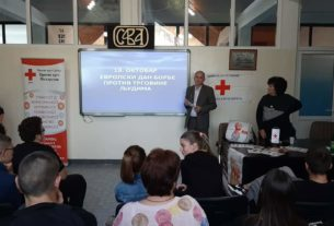 18.Oktobar - Evropski dan borbe protiv trgovine ljudima 4