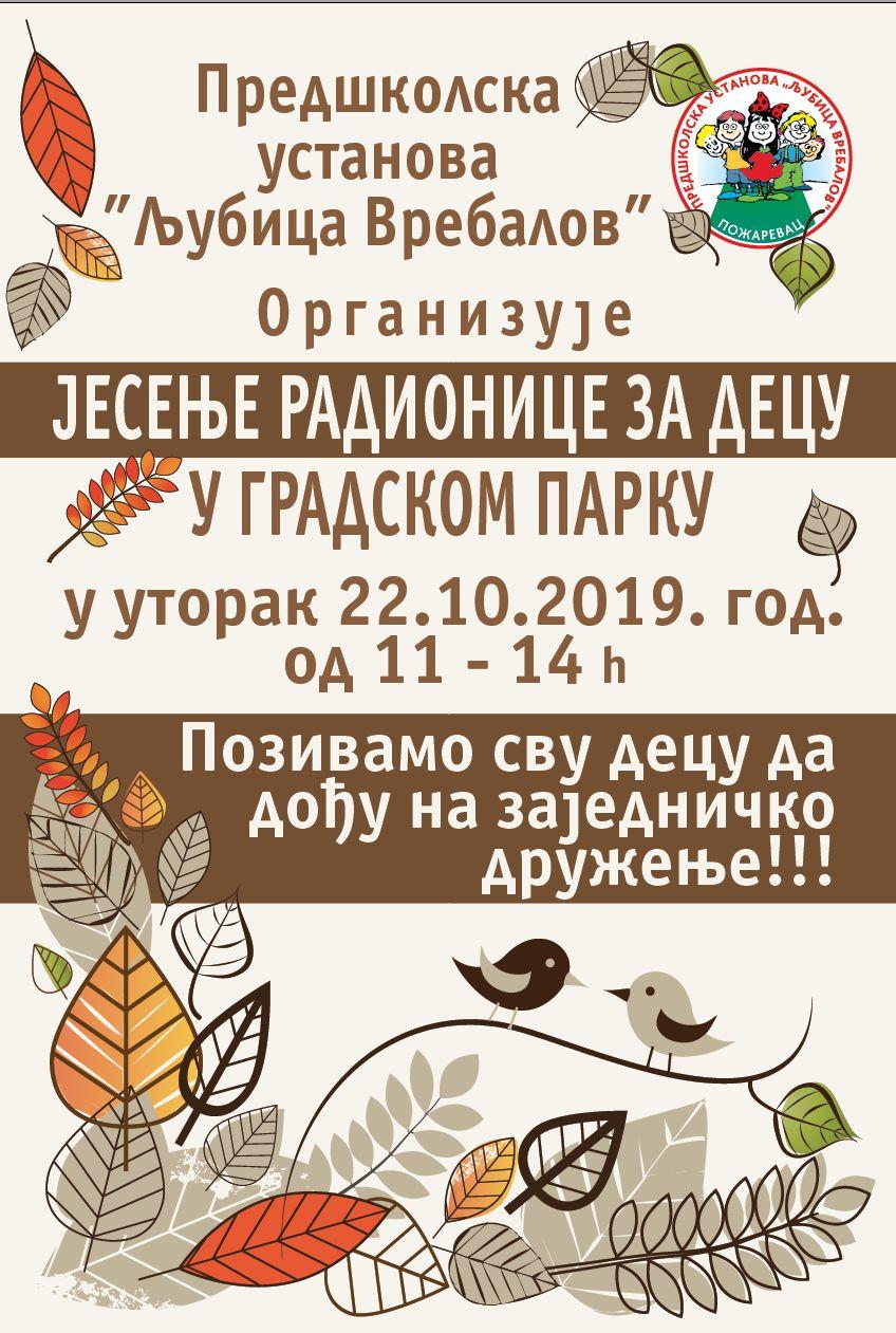 Jesenje radionice za decu u gradskom parku u Požarevcu 24751