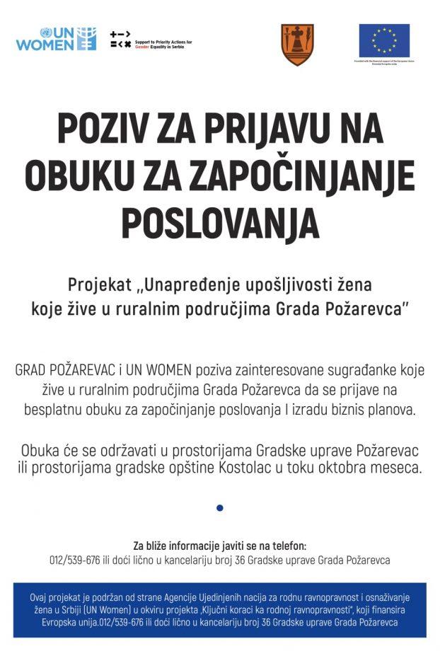 """Kancelarije za romska pitanja u Kostolcu - """"Unapređenje upošljivosti žena koje žive u ruralnim područjima Grada Požarevca"""" 24192"""