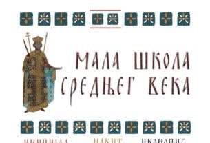 """Kreativna radionica """"Malaškolasrednjeg veka"""" 24807"""