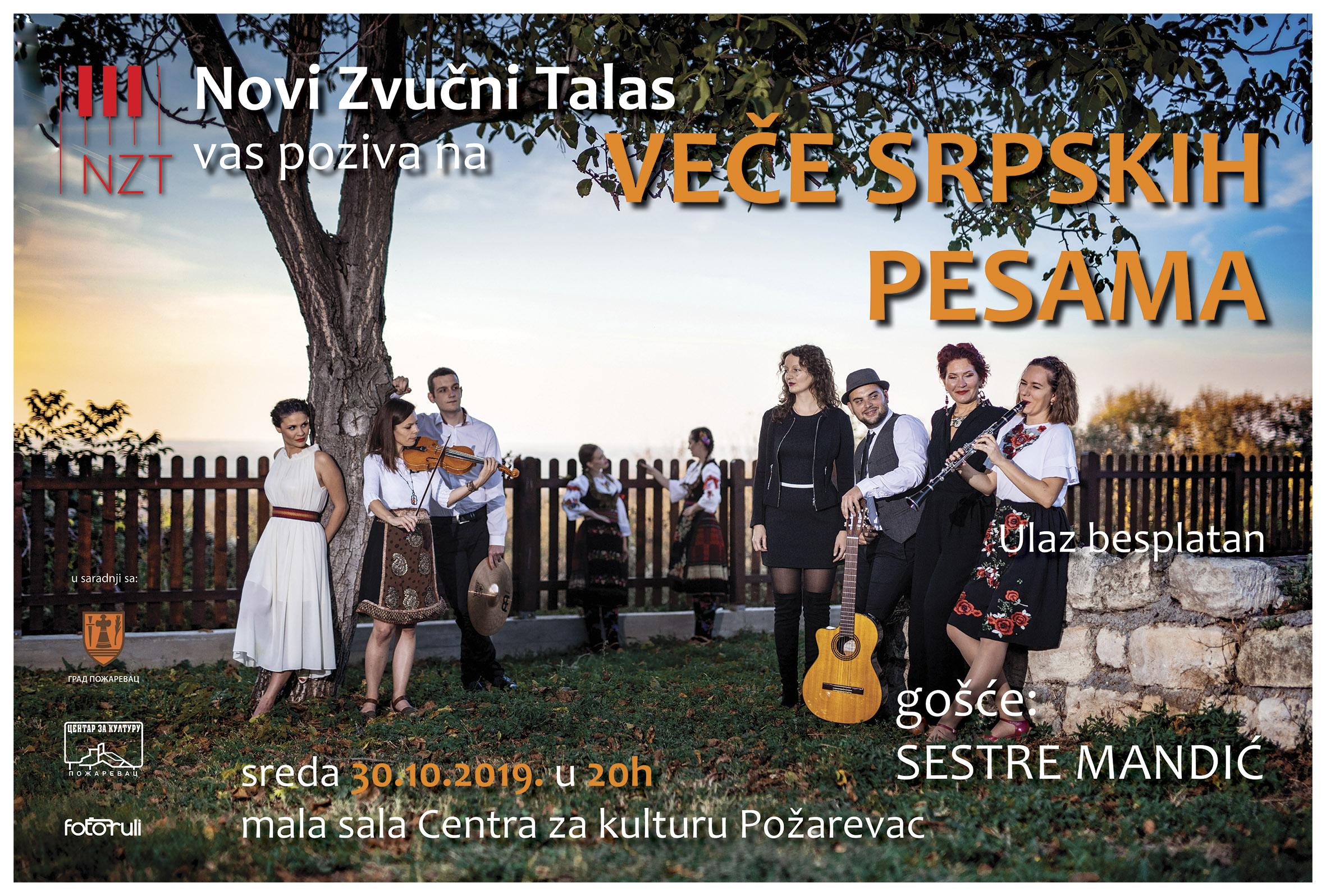 Veče srpskih pesama u Centru za kulturu Požarevac 25160