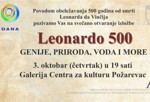 """Izložba """"Leonardo 500, GENIJE, PRIRODA, VODA I MORE"""" u Centru za kulturu u Požarevcu 23944"""