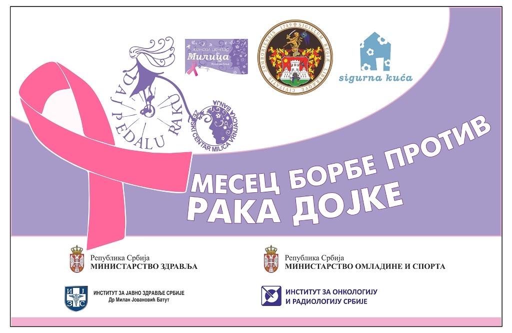 """Skup podrške """"Daj pedalu raku 2019"""" održan u Velikom Gradištu 24832"""