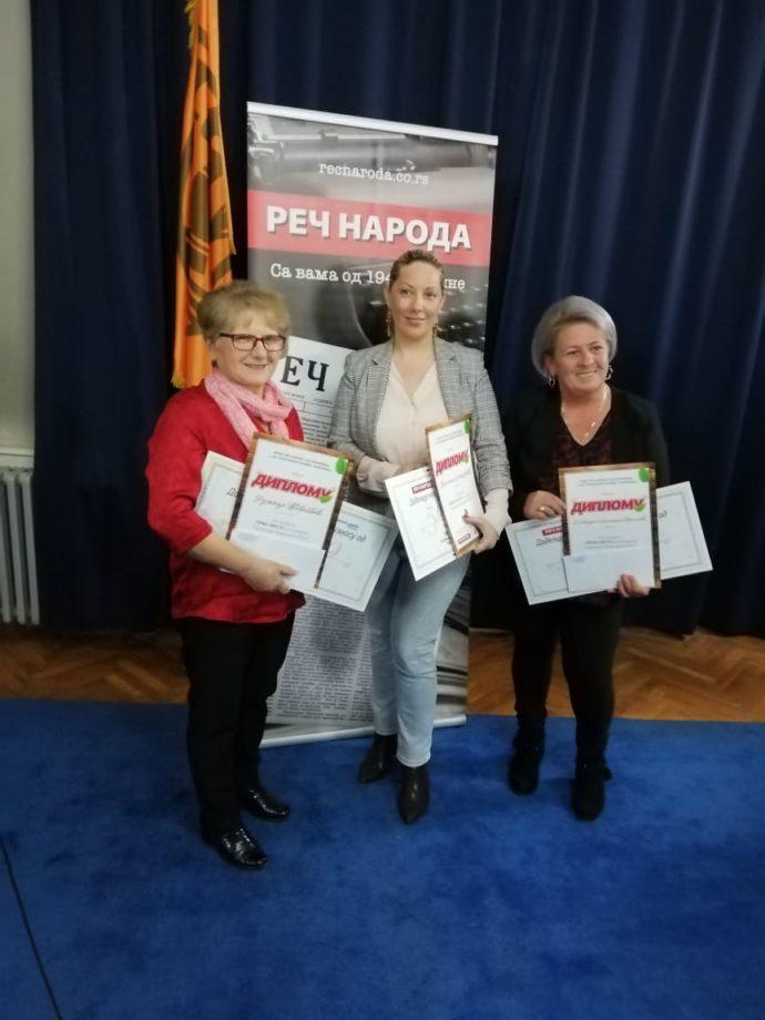 Dodeljena nagrada za najlepše dvorište u Braničevskom okrugu 25614