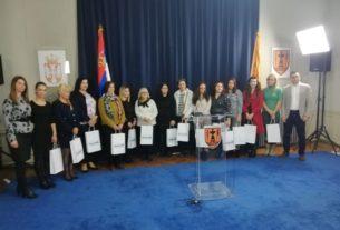 """Završen projekat """"Unapređenje upošljivosti žena koje žive u ruralnim područjima"""" 26404"""