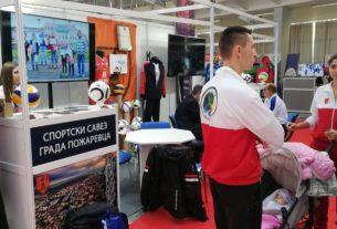 Požarevac prvi put na Međunarodnom sajmu sporta 26166