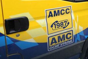 AMSS: Pojačan saobraćaj, mokri kolovozi i sneg 27370