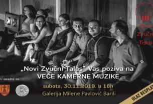 """Veče kamerne muzike uz """"Novi Zvučni Talas"""" 26419"""