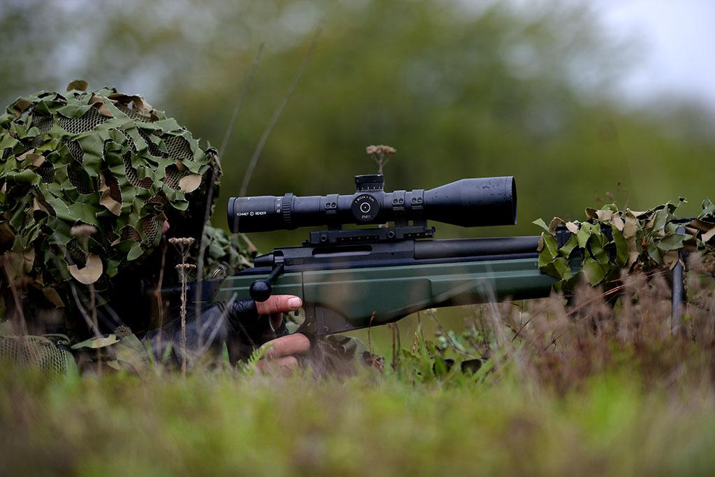 Izmena Obaveštenja o izvođenju gađanja iz pešadijskog naoružanja za avgust 40007