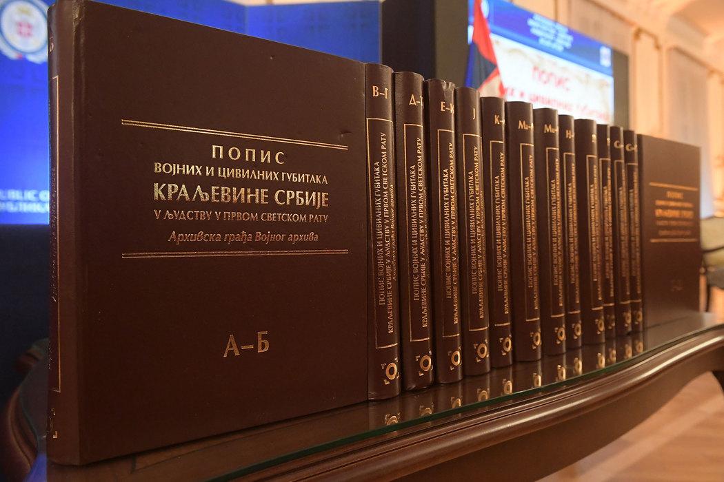 Najveća počast srpskom vojniku: Kapitalno delo o gubicima u Velikom ratu 26609