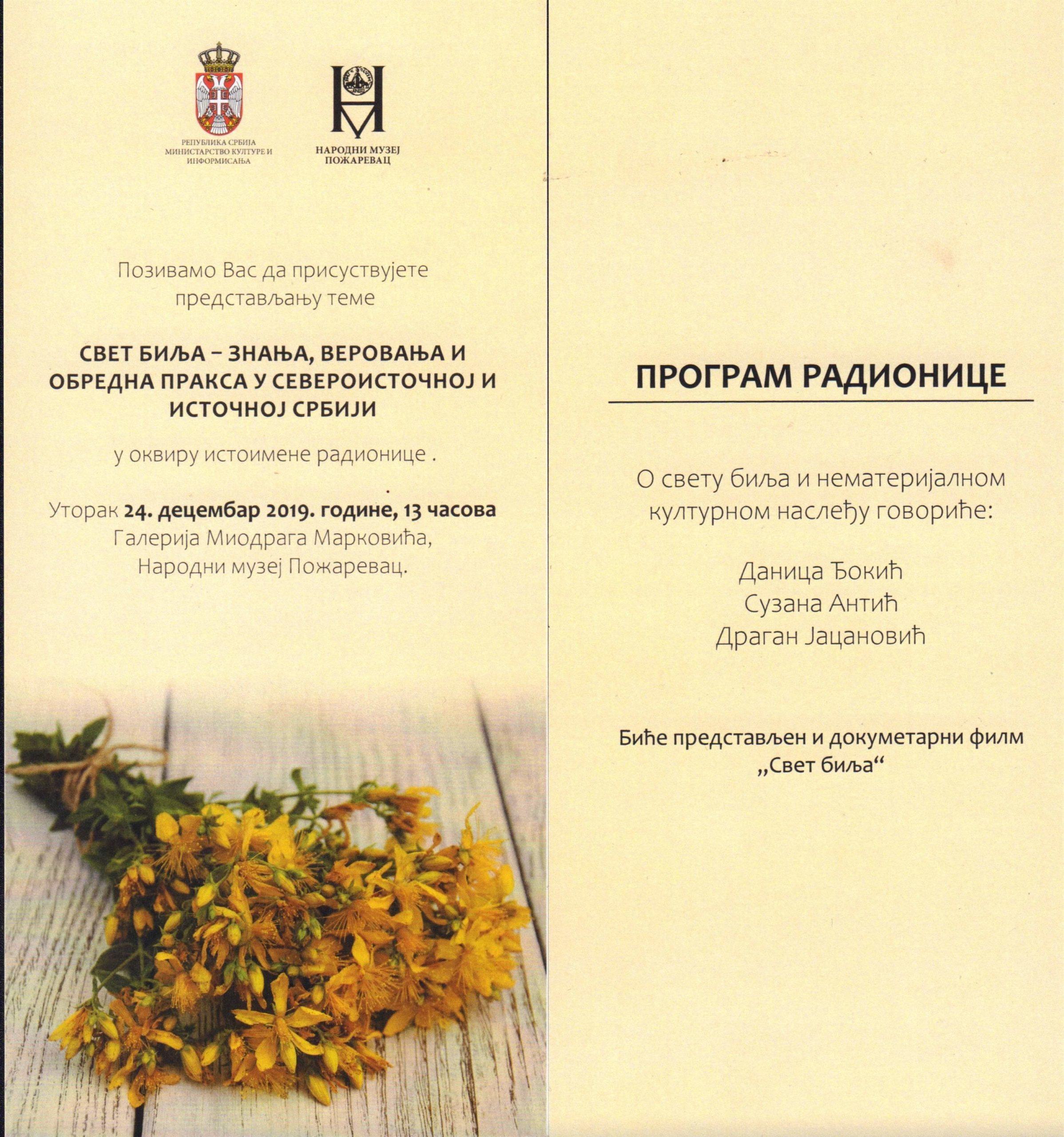 Predstavljanje teme: SVET BILJA - ZNANJA, VEROVANJA I OBREDNA PRAKSA U SEVEROISTOČNOJ I ISTOČNOJ SRBIJI u Narodnom muzeju u Požarevcu 27199