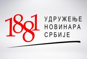 UNS: Zakon o sufinansiranju medija ne važi u 13 opština i gradova 28180