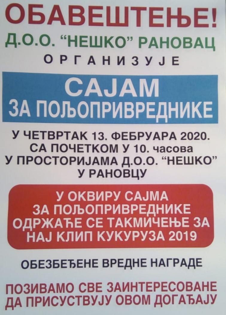 Zimski sajam poljoprivrede u Ranovcu 29432