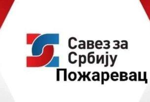 Predstavnici požarevačke opozicije najavili bojkot izbora (VIDEO) 29599