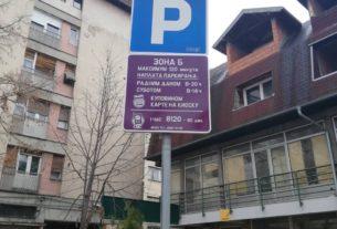 Blokovsko parkiranje na dve lokacije u Požarevcu 3