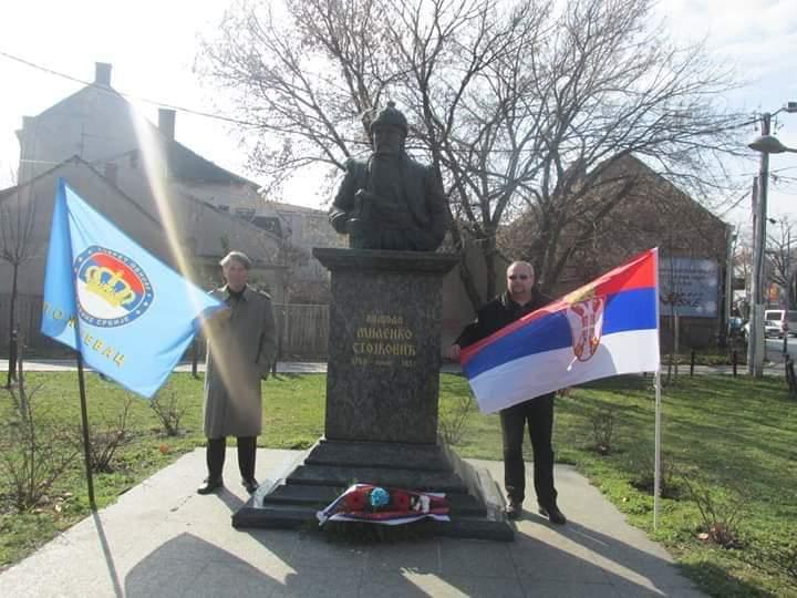 GO Pokreta obnove Kraljevine Srbije obeležio godišnjicu početka Prvog srpskog ustanka polaganjem venaca 30084