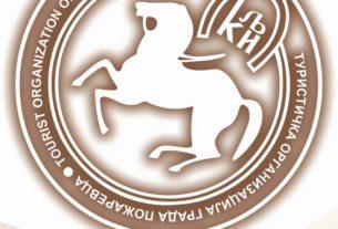 U Beogradu otvoren Međunarodni sajam turizma 30240