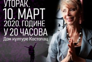"Maja Volk- ""Put oko sveta za 90 minuta"" 30662"