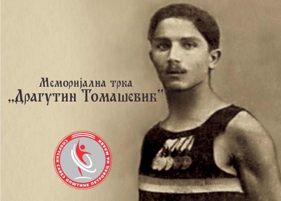 """Memorijana trka """"Dragutin Tomašević-2020 pomerena za 25.jul 2020. 35511"""