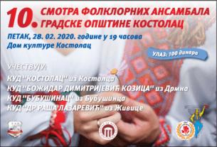 10. Smotra folklornih ansambala Gradske opštine Kostolac 29919