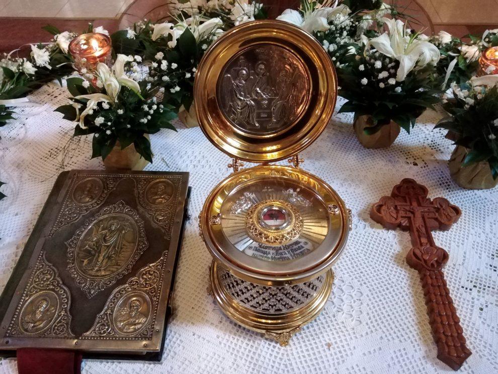 Hiton Gospodnji u manastiru Zaova od 05.02 do 09.02.2020. 29444
