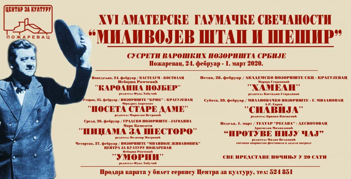 """XVI.Amaterske glumačke svečanosti """"Milivojev štap i šešir"""" 30405"""