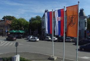 Republika Srbija i RS obeležavaju Dan srpskog jedinstva, slobode i nacionalne zastave 41553