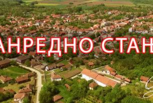 Zabranjuje se pijačna prodaja u opštini Žabari 31976