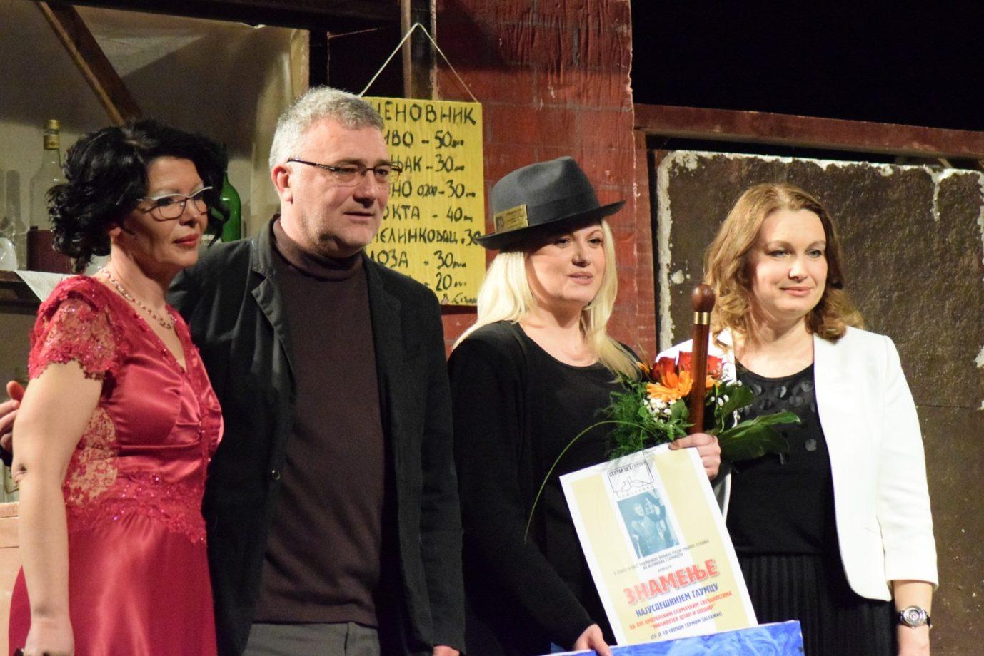 Marija Debeljaković Stefanović dobitnica Milivojevog šešira 30795