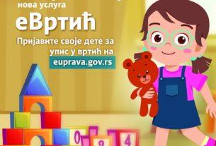 Veliko Gradište: eVrtić za upis dece u ustanove predškolskog vaspitanja i obrazovanja 32364
