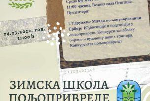 Završava se Zimska škola poljoprivrede 2020. u Petrovcu na Mlavi 30900