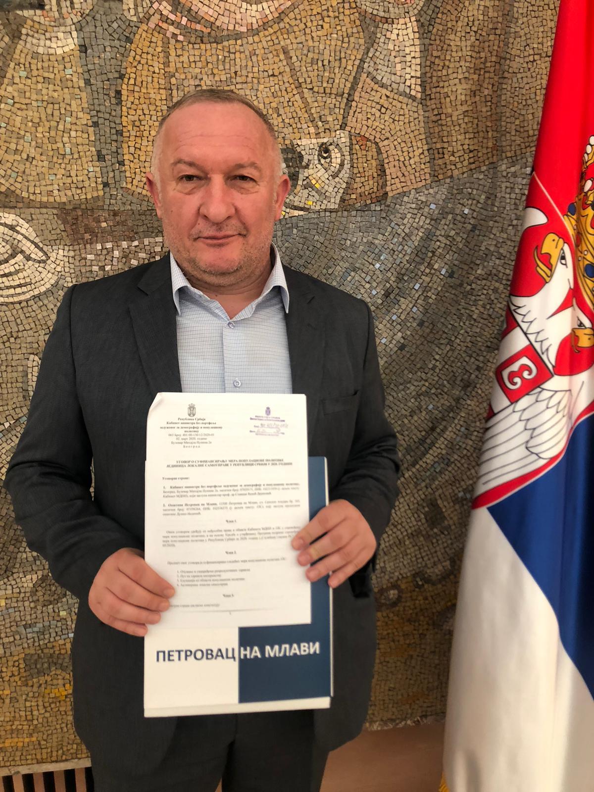 Potpisan ugovor za sufinansiranje mera populacione politike 30803