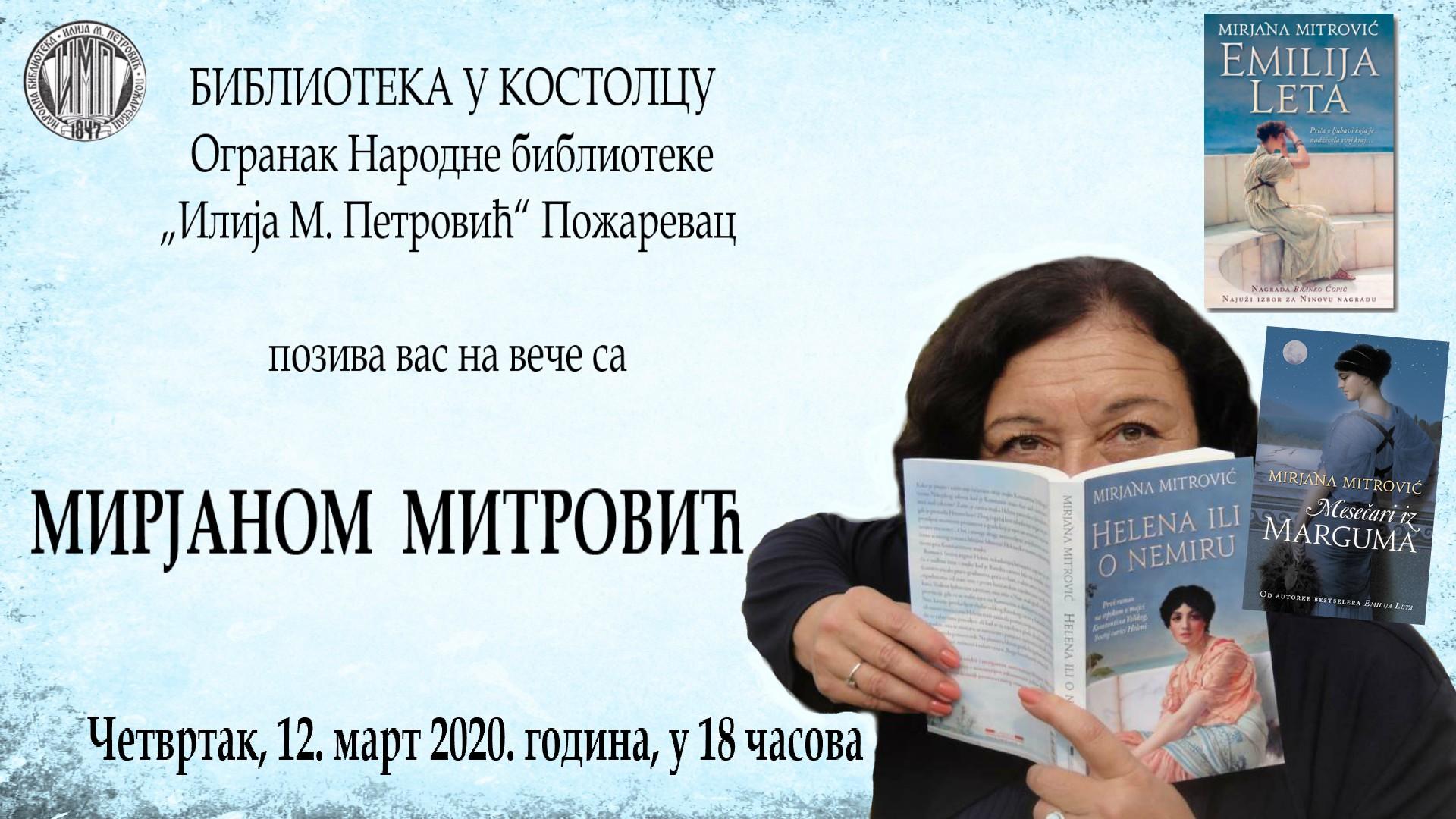 Veče sa Mirjanom Mitrović u Kostolcu 31125