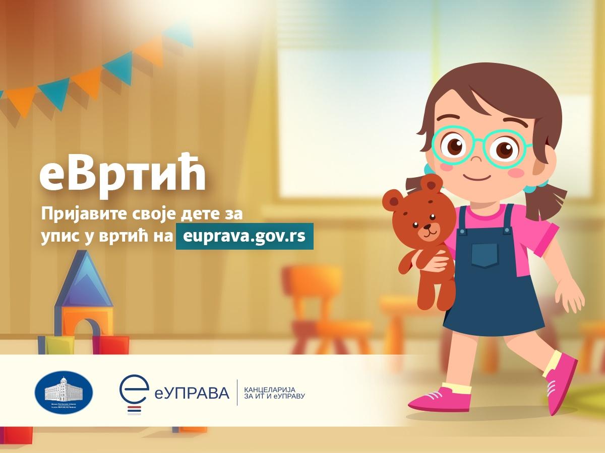 Usluga eVrtić od ove godine u celoj Srbiji 31194