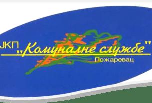 JKP Komunalne službe Požarevac: posle pauze ponovo počela dezinfekcija na teritoriji grada 37696