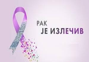 Mart - mesec borbe protiv raka: PREVENCIJA MALIGNIH TUMORA 31066