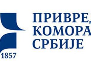 Privredna komora Srbije: Poziv kompanijama koje imaju organizovan rad posle 20 h 31851