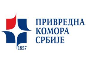 PKS pokrenula Covid 19 info servis za privredu 31360