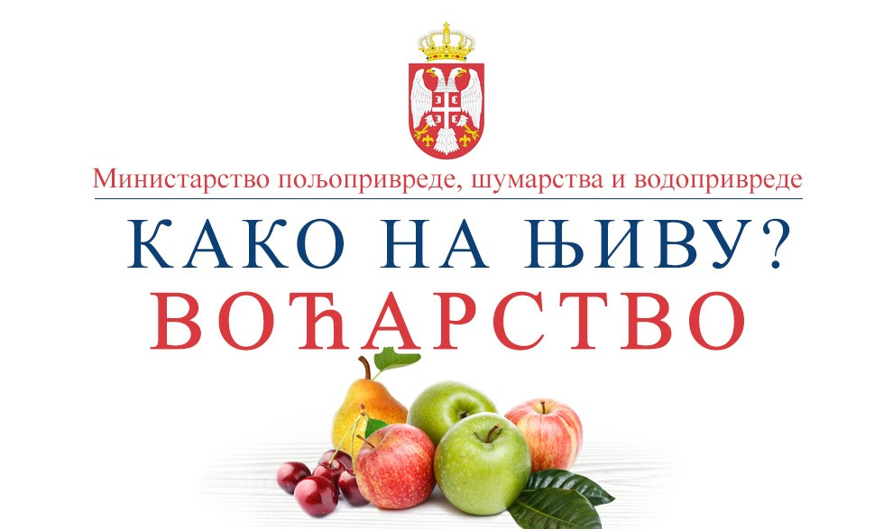 Uputstvo za proizvođače voća i povrća 32316