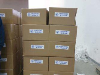 Žabari: Stigli paketi pomoći 33690