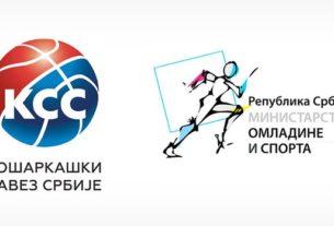 Košarkaški savez Srbije donirao je 3,6 miliona dinara Republičkom fondu za zdravstveno osiguranje 33545