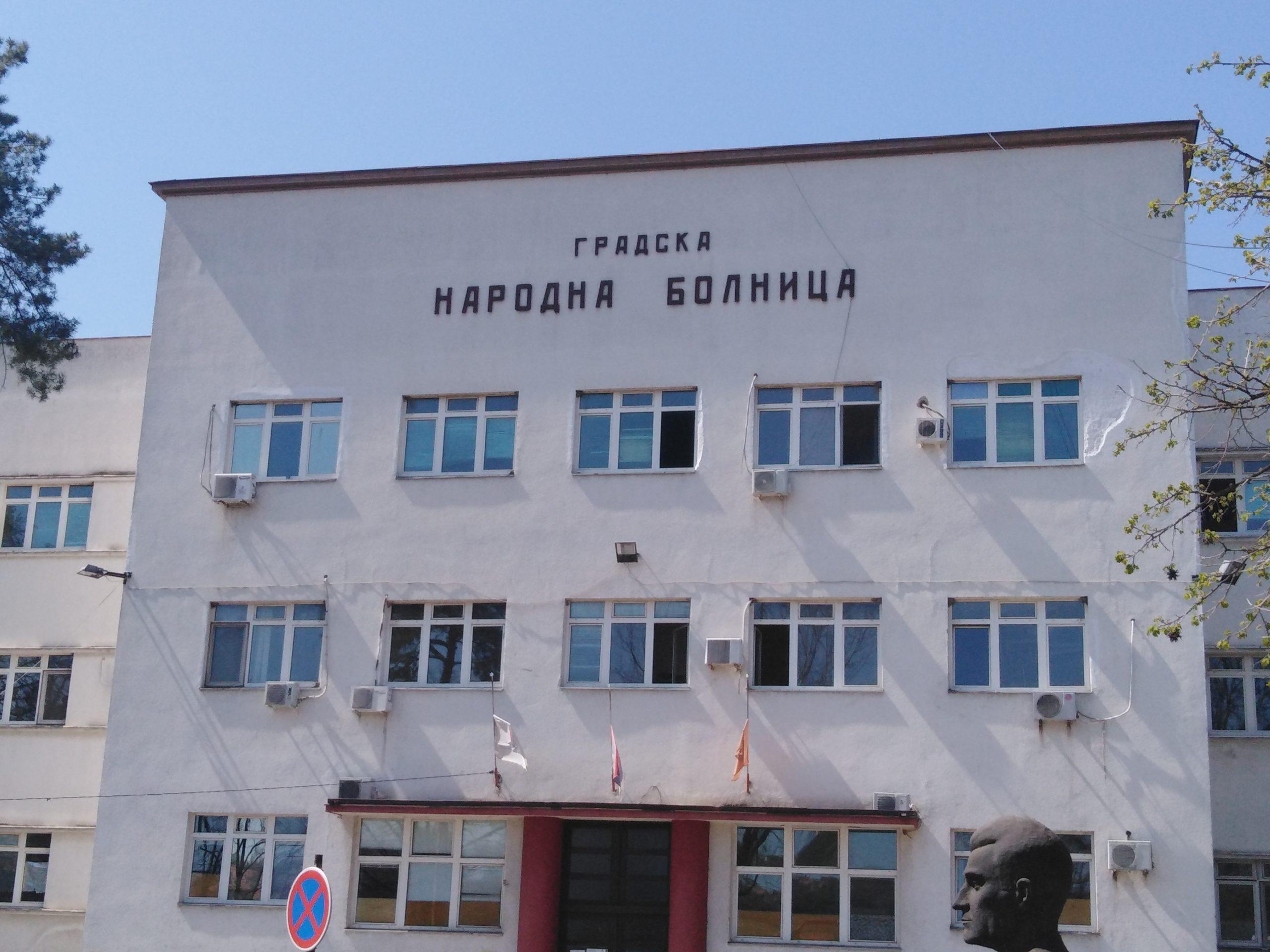 Donacija austrijske firme Elias Eco požarevačkoj bolnici i Domu zdravlja 34992