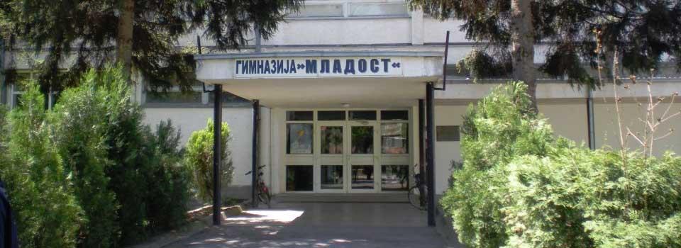 """Srednja škola """"Mladost"""" – obaveštenje za učenike osmog razreda osnovne škole 33491"""