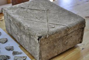 Urna pronađena na našem poznatom arheološkom lokalitetu dosad nije otkrivena u Evropi: Gnostici su živeli i u Viminacijumu? 33536