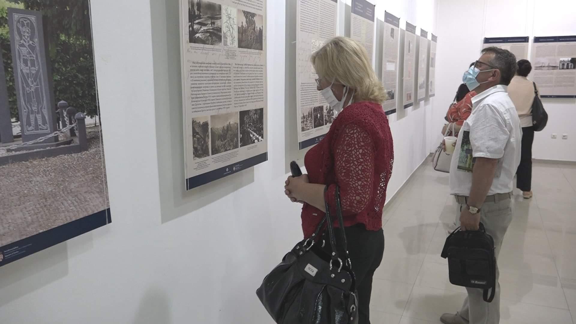 """Galerija savremene umetnosti: otvorena izložba """"Srpski vojnici umrli u Holandiji 1917.-1919."""" 37810"""