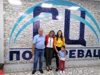 Marija Trnavac novi direktor Sportskog centra u Požarevcu 36435