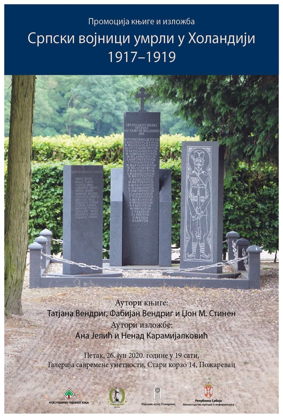 """Predstavljanje knjige i izložba """"Srpski vojnici umrli u Holandiji 1917-1919"""" 37500"""