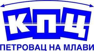 Kulturno-prosvetni centar Petrovac na Mlavi, otkazao sve letnje programe na otvorenom 37917